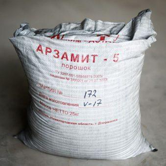 Замазка Арзамит-5 порошок