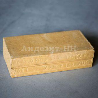 Шамотная кислотоупорная плитка Башкерамика 230x113x30
