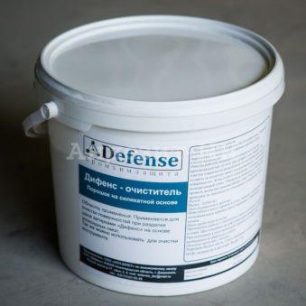 Порошок-очиститель Дифенс на силикатной основе